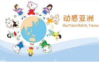 杭州亚运会吉祥物征集进入倒计时