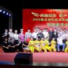 励志歌手高峰音乐作品新闻发布会在南宁成功举办