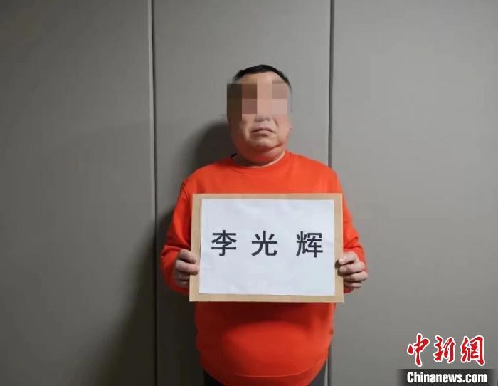 山西临汾原公安副局长李光辉涉黑警方十日内二次征集线索